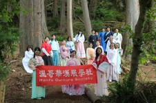 2013端午节